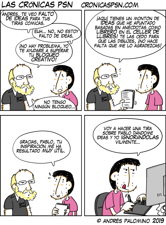 CPSN: BLOQUEO