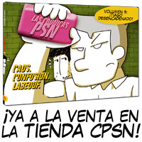 CPSN5 ya a la venta