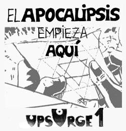 UpsUrge 1