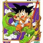 #34 Dragon Ball (Toriyama)